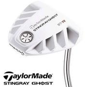 Surprised You –The Taylormade Singray Ghost ST-72 Putter
